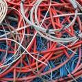Kablo Türleri, Çeşitleri ve Fiyatları